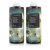 Korres Pure Cotton Shower Gel Duo